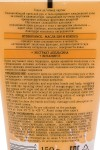 Крем для рук и тела увлажняющий Белита-М Фруктовый десерт: Апельсиновый йогурт