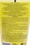 Крем для рук и тела питательный Белита-М Фруктовый десерт: Дынный ликер