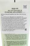 Пенка для умывания Jeju Natural Aloe Cleansing Foam 120г