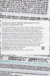 Маска тканевая гиалуроновая кислота Hyaluronic Acid Essence Mask 23г
