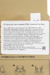 Маска для лица тканевая A'PIEU Coffee Milk One-Pack