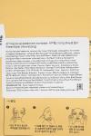 Маска-мороженое листовая A'PIEU Icing Sweet Bar Sheet Mask (Hanrabong)