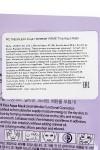 Маска для лица тканевая WAVE Tina Aqua Mask 26г