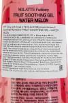 Гель для лица и тела многофункциональный MILATTE FASHIONY FRUIT SOOTHING GEL - WATER MELON 200г