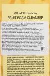 Пенка для умывания банановая MILATTE FASHIONY FRUIT FOAM CLEANSER - BANANA 150мл