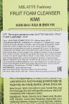 Пенка для умывания киви MILATTE FASHIONY FRUIT FOAM CLEANSER - KIWI 150мл