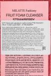 Пенка для умывания клубника MILATTE FASHIONY FRUIT FOAM CLEANSER - STRAWBERRY 150мл