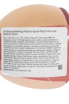 Крем увлажняющий все в одном Peach All-in-one Moisture Cream 100г