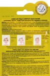 Маска тканевая для лица 7 days - Позитивный вторник