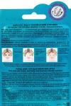 Маска тканевая для лица 7 days - Правильное воскресенье