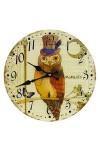 Часы настенные Мистер Сова