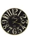 Часы настенные Стильные цифры