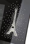 Рамка для 2-х фото Париж