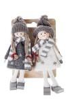 Набор кукол декоративных Малышка в шапочке