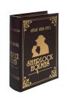 Шкатулка Шерлок Холмс