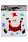 Набор аппликаций новогодних Забавный Дед Мороз