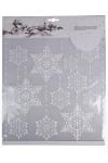 Набор наклеек новогодних Нежные снежинки