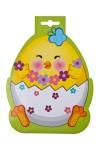 Набор термонаклеек для яиц Пасхальный цыпленок