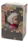 Кукла мягконабивная Маленький лосяша