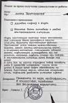 Ручка гелевая Брутальная
