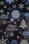 Бумага упаковочная новогодняя Сверкающие елочки
