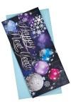 Открытка подарочная новогодняя Блестящие шары