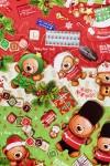 Бумага упаковочная новогодняя Праздничные медвежата