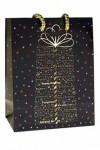 Подарочный пакет Загадка подарка