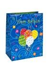 Пакет подарочный Воздушные шарики