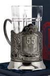 Набор для чая с подстаканником 55 лет