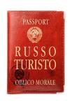 Обложка для загранпаспорта Руссо туристо (кожа)