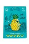 Обложка на паспорт Тот еще фрукт Ананас