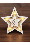 Деревянная фигура с подсветкой Звезда