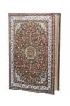 Шкатулка декоративная Персидский узор