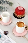 Кофейный набор 4 предмета Нежность