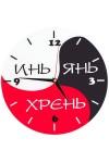 Часы Инь Янь Хрень