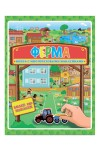 Книжка- картинка с многоразовыми наклейками ФЕРМА