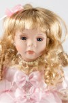 Кукла коллекционная Валерия