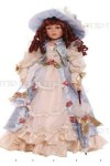 Кукла коллекционная Ульяна