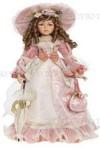 Кукла коллекционная Диана