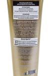 Био-шампунь роскошный блеск Argan Organic