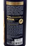 Био-бальзам для волос укрепляющий Tuva Siberica