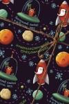 Бумага упаковочная с вашим текстом Новогодний космос