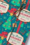 Бумага упаковочная с вашим текстом Новогодний сюрприз!