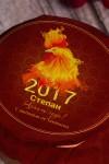Клубничное варенье с Вашим именем Огненный петух