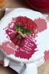 Клубничное варенье с Вашим именем Море цветов