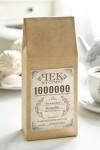 Чай с Вашим именем Пятак на удачу