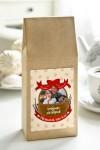 Чай с Вашим именем Пасхальная корзинка