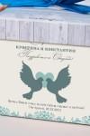 Печенье с предсказанием именное На Свадьбу