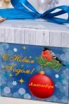 Печенье с предсказанием именное Снегири